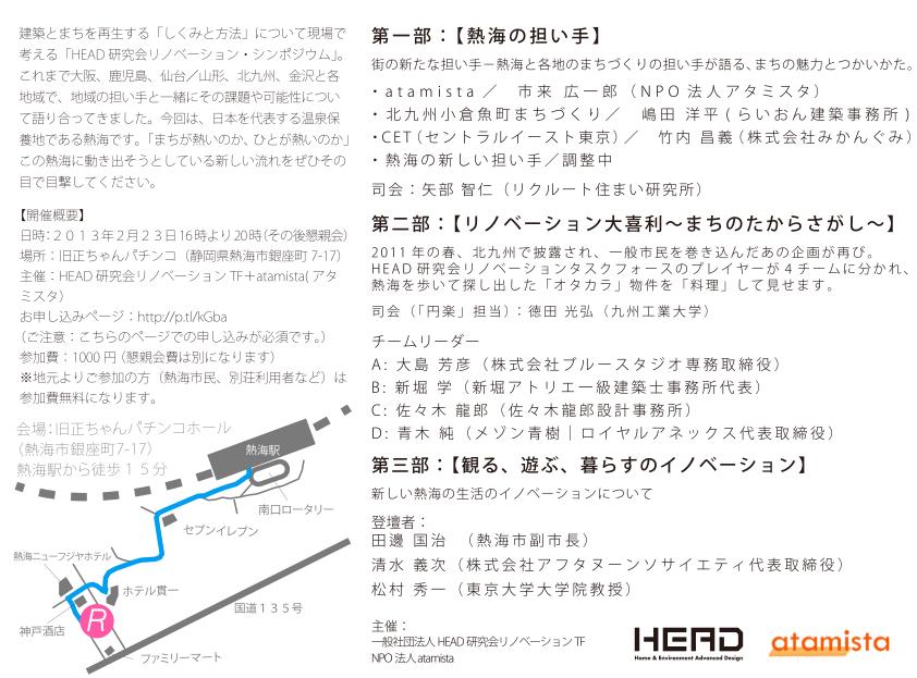 スクリーンショット 2013-02-07 15.28.44