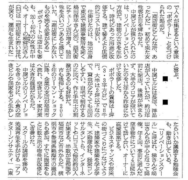 スクリーンショット 2013-02-06 10.14.16